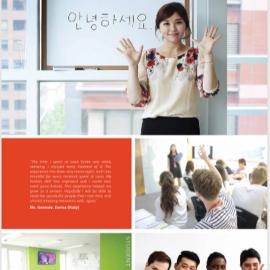 เรียนภาษาและวัฒนธรรมเกาหลี