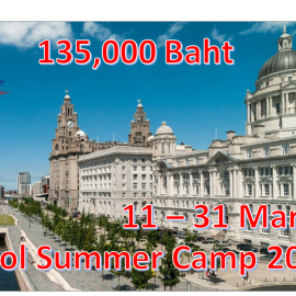 Liverpool Summer Camp 2018